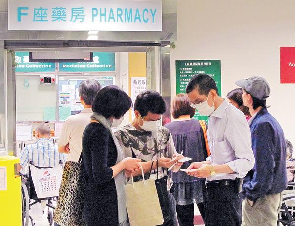 醫管局擴大藥物名冊 料4萬人受惠 獲增撥1.27億 助治慢性病罕見病