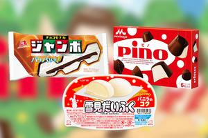 【雪糕排行榜】甜品師傅選出日本Top 10雪糕 樂天雪見大福第6/森永Pino只排第9