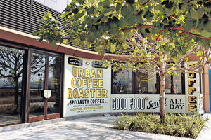 將軍澳工業風格Cafe 3,000呎空間歎精品咖啡