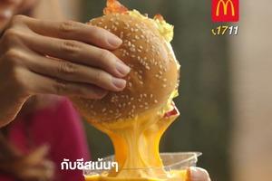 【泰國麥當勞】泰國麥當勞推出濃郁車打芝士醬   沾滿整個漢堡包食一流!