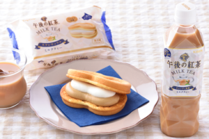 【日本甜品2021】午後紅茶聯乘日本甜品店 梳乎厘奶茶煉乳夾心蛋糕