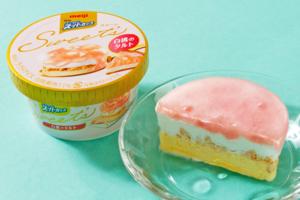 【日本便利店必買甜品2021】日本明治白桃果撻味雪糕杯 香甜白桃果醬/雲呢拿芝士雪糕/牛油曲奇脆脆