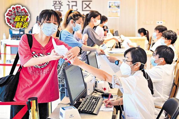 廣州前期防控效果明顯 增8宗本地確診 暫未廣泛傳播