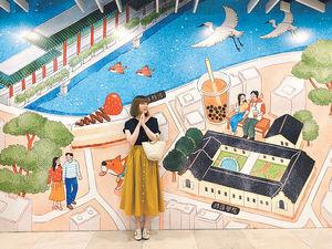 太和廣場26米「幸福藝廊」 以水彩展現大埔獨特場景