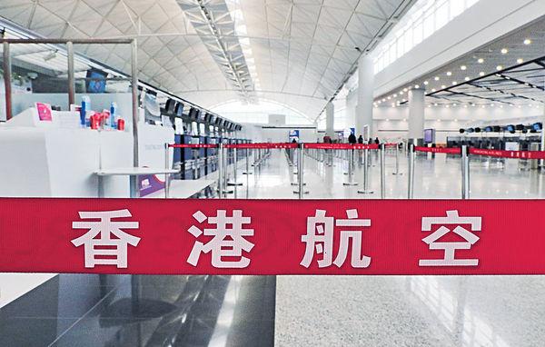 港航12架A320停飛1年 機師放半年假收1個月人工