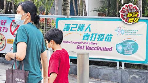 專家:7成學童接種 體育堂或可除罩 曾打流感針長者亦可打 體弱須問醫生