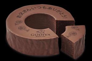 【日本GODIVA】日本GODIVA推出父親節限定甜品   黑朱古力脆皮年輪蛋糕!