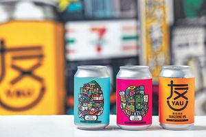 7-11設概念店售限定手工啤 包裝盡顯本土情懷