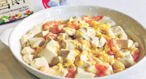 滑蛋海鮮滑豆腐(4人分量)