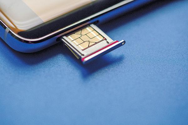 實名制9月生效 電訊商儲值卡買10送3