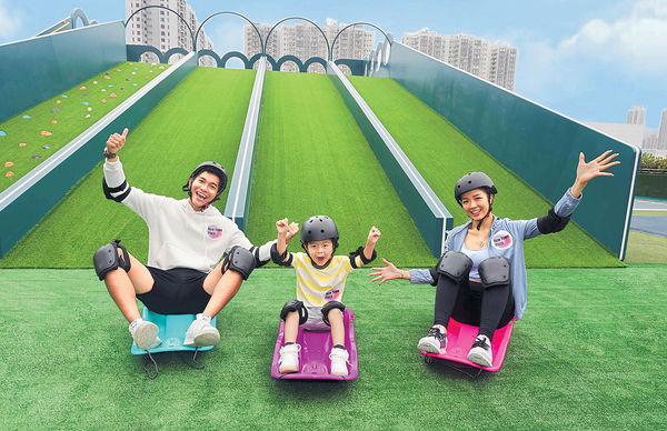 新城市廣場「親子運動市集」 挑戰11個競技遊戲