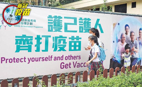 學童接種復必泰 今預約端午開打 倘比率達7成 恢復課外活動全日面授