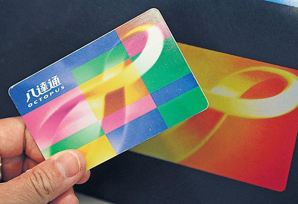八達通領消費券 將暫停電子銀包增值