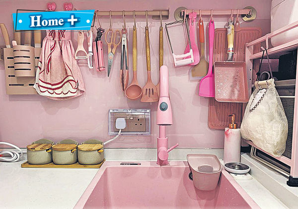 粉紅家電大搜查 港媽建迷人Pink Kitchen 3口家「分居」多年 終共聚天倫