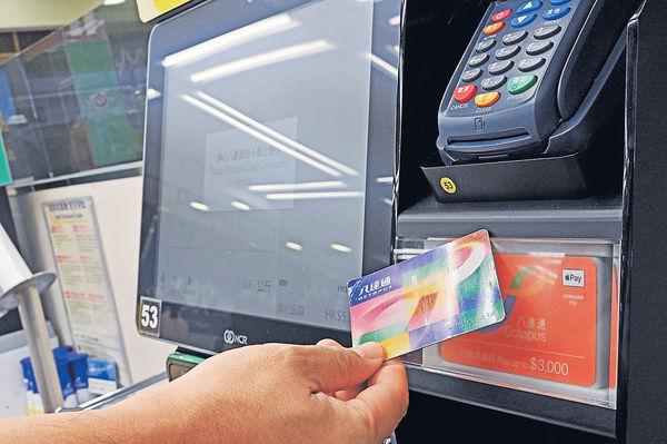 近8成受訪市民 冀消費券加碼至1萬