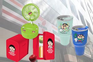 7-Eleven預購站推出蠟筆小新及櫻桃小丸子實用小家電!摺疊購物拉桿車/風扇/迷你雪櫃/真空杯