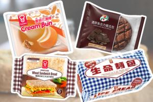 【麵包卡路里】第一位食1個等於攝取了3.8粒方糖! 53款超市便利店常見包裝麵包卡路里/糖份排行榜