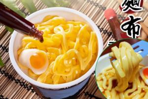 【台灣甜品2021】夾起嚟食「拉麵布丁」台灣熱賣 牛奶布甸變成麵條狀 創意爆燈打卡一流!