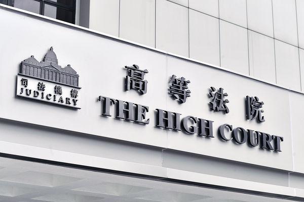 國安法首案 辯方撤回私人律師