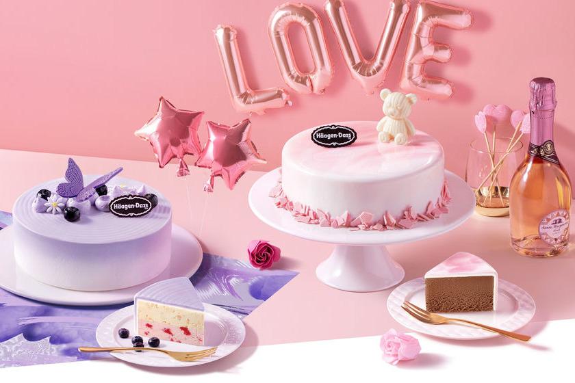 【蛋糕優惠】Häagen-Dazs雪糕蛋糕限時88折優惠 自訂雪糕口味/打卡雲石花紋/可愛卡通造型蛋糕