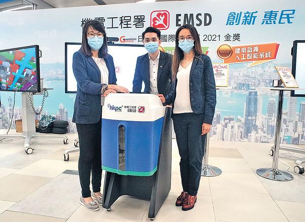 機電署開發應用科技 智慧系統洗馬桶 2分鐘乾淨晒