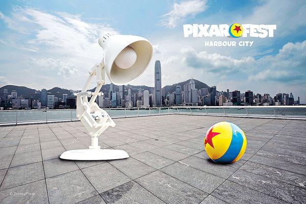 慶祝彼思動畫35周年 香港首個Pixar Fest登陸海港城