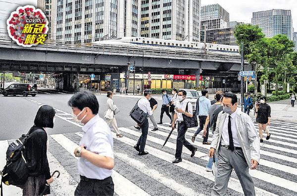東京等9地解除緊急令 日本推疫苗護照 准打針民眾出國
