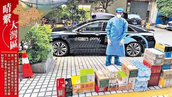 1小時檢變異株 無人車隊送物資 廣州深圳科技戰「疫」