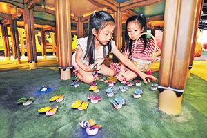 暑期限定 「童」玩歷奇遊戲 認識大自然