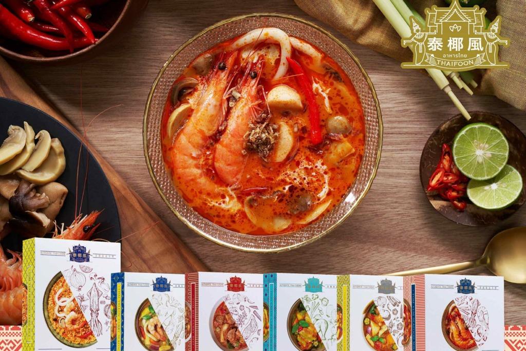 超市推出ThaiFoon泰椰風6款急凍泰菜!紅咖喱牛肋肉/冬蔭功海鮮湯/簡單加熱數分鐘即食