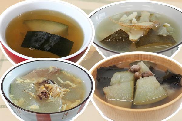 【冬瓜湯食譜】5款消暑袪濕簡單冬瓜湯食譜  冬瓜薏米湯/蛋花滾冬瓜湯/海帶素湯/冬瓜荷葉湯