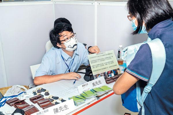 中年就業博覽逾百空缺 千人求職