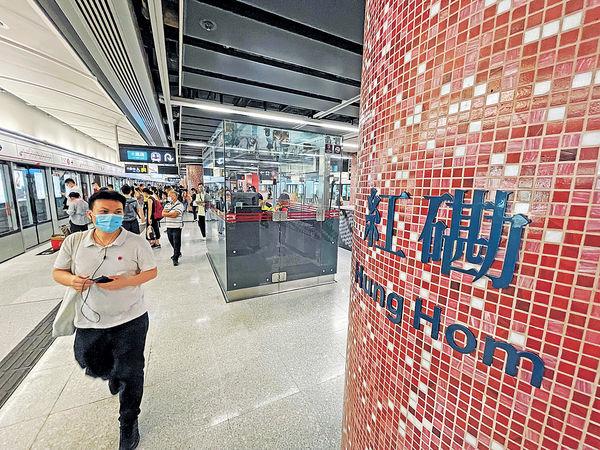 西鐵綫紅磡站新月台啟用 屯馬綫下周日通車