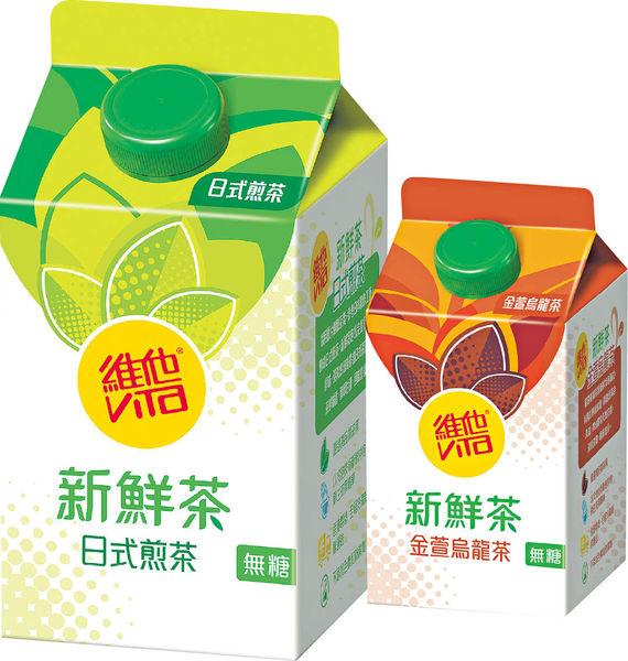 維他4款新鮮茶 保留新鮮原茶味