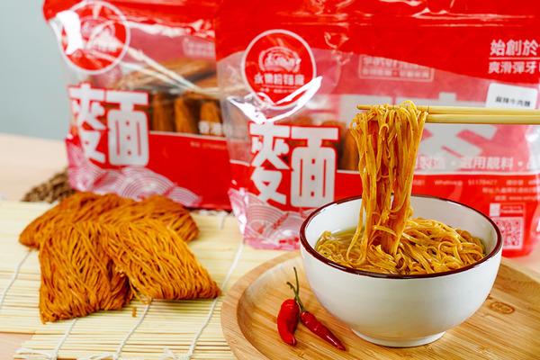 【麻辣牛肉麵】本地老字號粉麵廠x人氣小店「兩姊妹涼皮」   推出鮮甜惹味麻辣牛肉麵!
