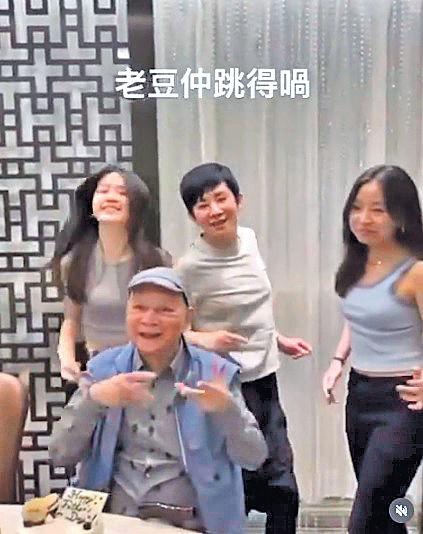 吳君如跳舞賀父親節 89歲夏春秋揮手伴舞