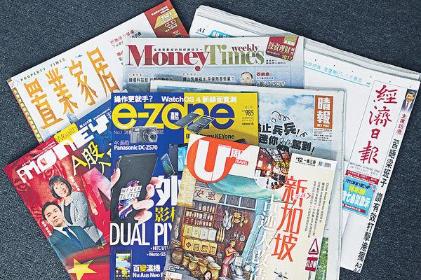 經濟日報集團 按年多賺近2倍