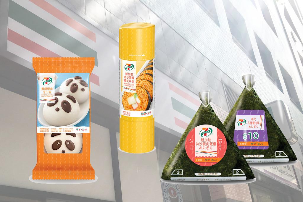 【便利店新品】7-Eleven今期推東南亞風味新品!新加坡叻沙海鮮韓式手卷/新加坡叻沙蜆肉飯糰/泰式冬蔭醬肉碎飯糰/可愛熊貓造型煙肉芝士包