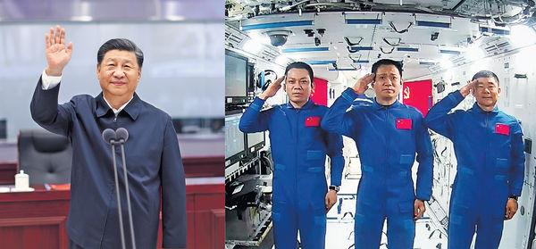 習近平與航天員天地對話 表揚3人為航天業奮鬥