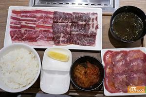 【葵芳燒肉】日本人氣一人燒肉專門店「燒肉Like」第二分店登陸葵芳!推出「NEXT」植物肉餐目/新店開幕優惠