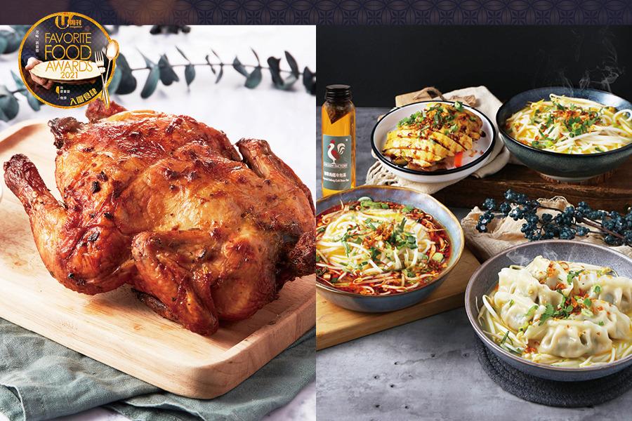 Chicken Factory  獨一無二烤雞專門店