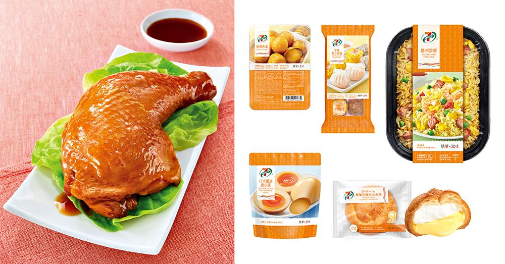 7-SELECT用心‧簡單‧滋味 任何時候簡單方便地品嚐美食