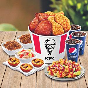 KFC期間限定 「泰式歎泰有Feel」