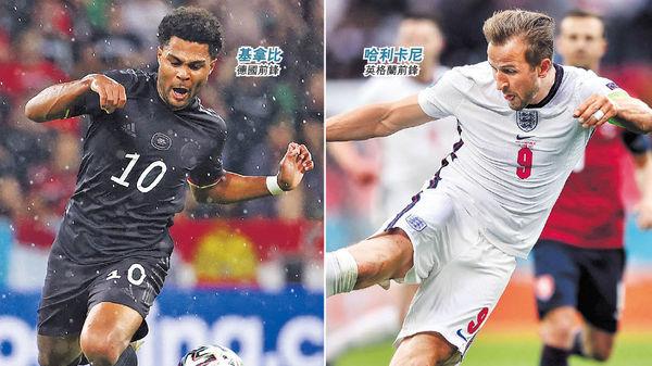 歐國杯16強出爐 英德惡鬥