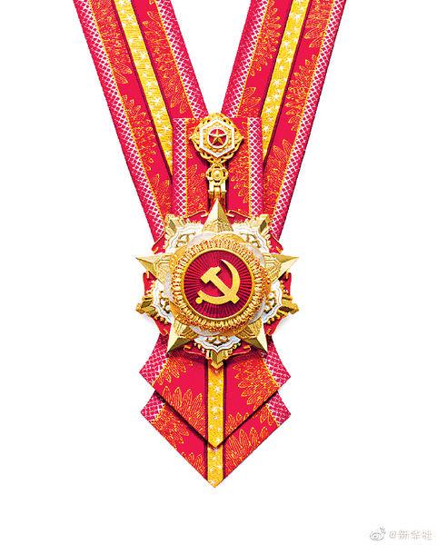表彰黨員最高榮譽 北京明頒授七一勳章