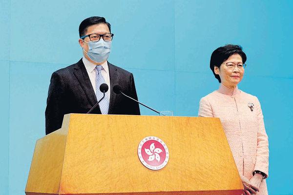 林鄭率新班子上京 慶中共成立100周年