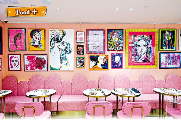 沙田新登場 粉紅色Café Library驚喜打卡 高質Fusion輕食