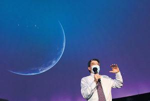 太空館天象廳重開 半球型屏幕欣賞8K影像