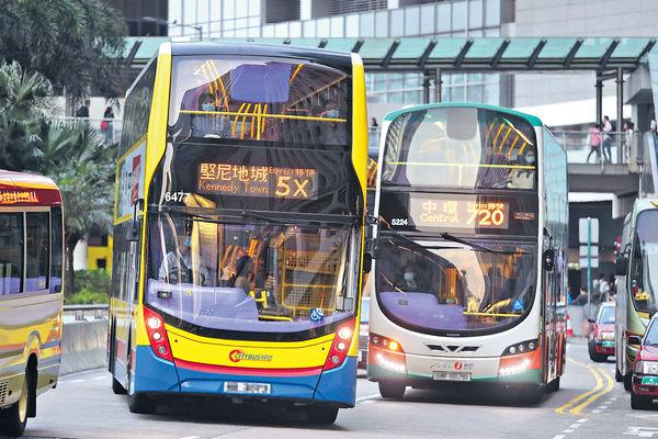 3巴士專營權後年屆滿 9成受訪者滿意服務