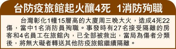 東京疫情反彈 恐再頒緊急令 奧運料閉門作賽